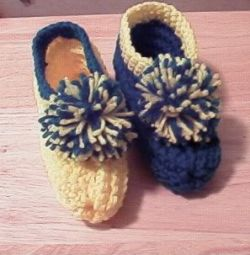 Child's Ribbed Slippers