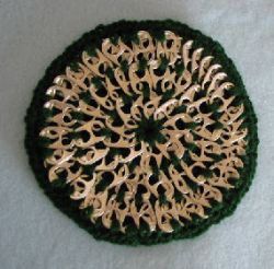 Layered Round Pop Tab Hot Pad