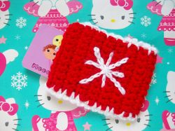 Crochet Patterns Galore Gift Card Cozy